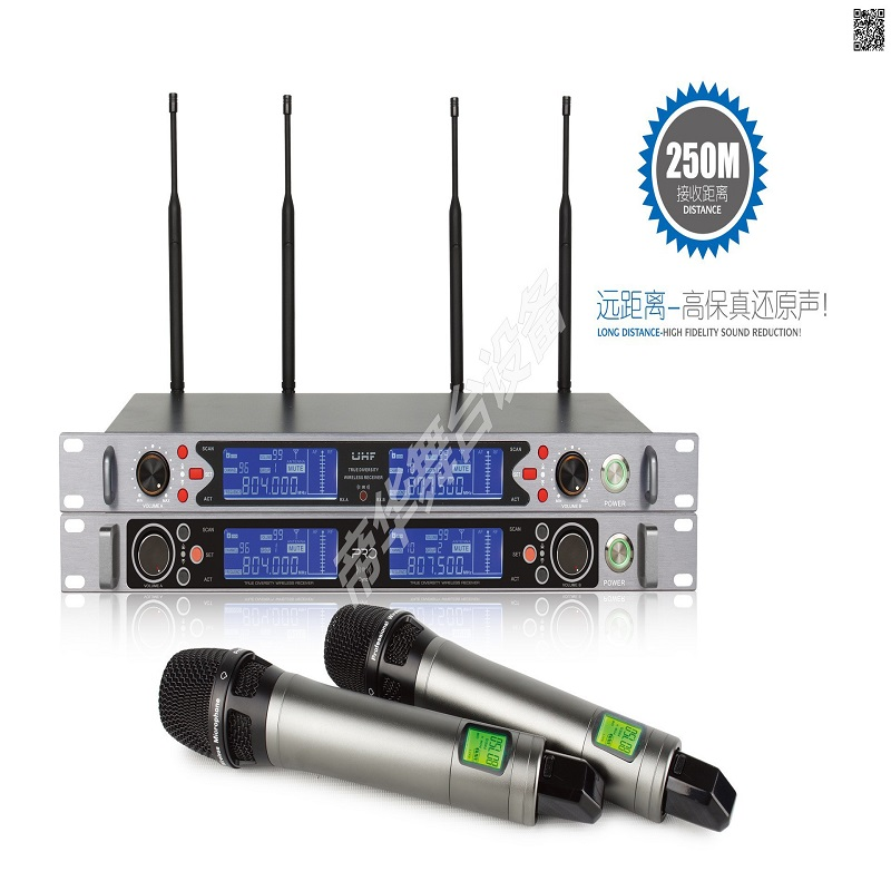 UT211 True Diversity Wireless Microphone UHF System
