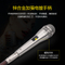 Free shipping High end dynamic handheld wired microphone for singing